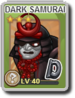 Dark Samurai GradeD