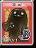 Ghost GradeD