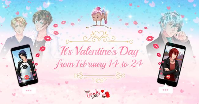 Valentines 2017 Banner