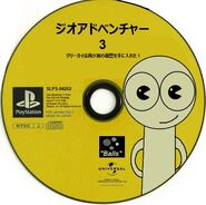 Geo Adventure 3 PS1 disc NTSC-J