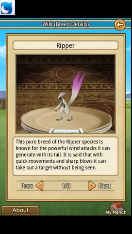 File:Ripper.png