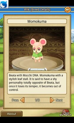 Momokuma