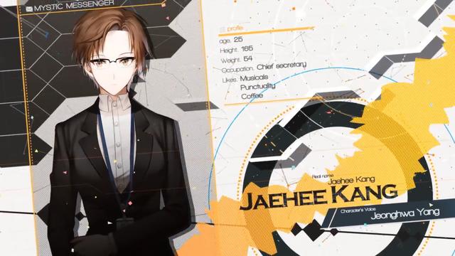 File:Opening Jaehee.png