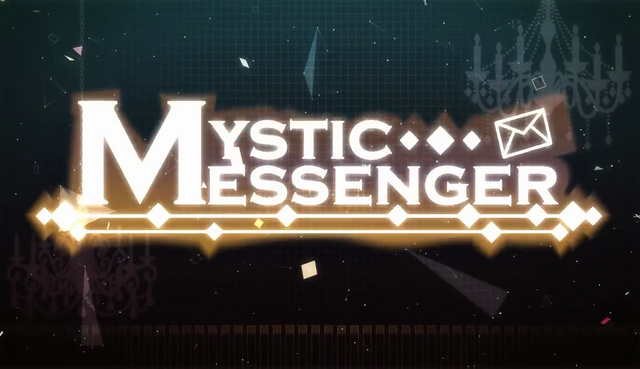 File:MysteriousM-11.png
