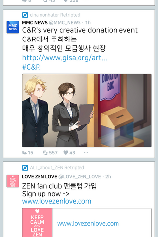 File:Jaehee23.png