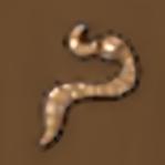 Earthworm e