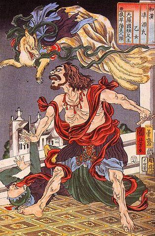 File:Prince Hanzoku terrorized by a nine- tailed fox.jpg