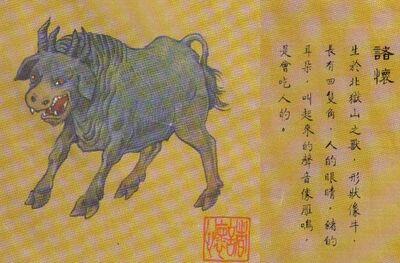 Zhuhuai
