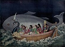 File:220px-The fish avatara of Vishnu saves Manu during the great deluge.jpg