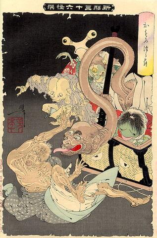 File:Yoshitoshi The Heavy Basket.jpg