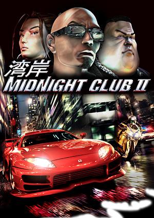File:Midnight Club II Coverart.jpg