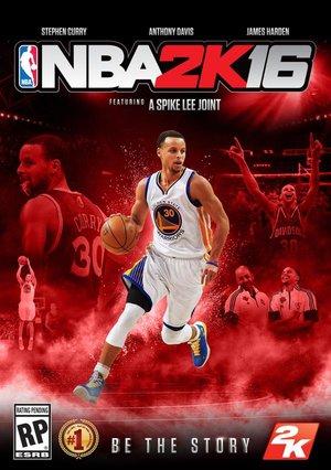 File:NBA 2K16 cover art.jpg