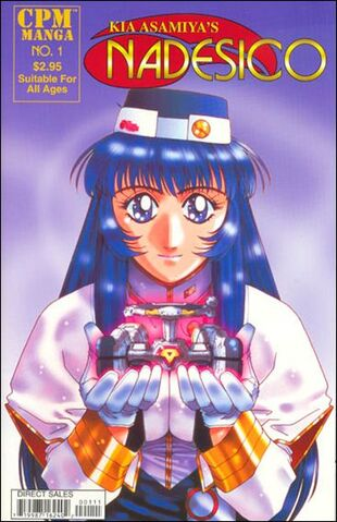 File:Nadesico Issue1.jpg