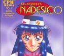 Nadesico (Manga)