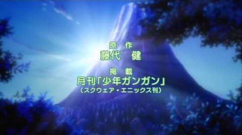 Nagasarete Airantou OP - Perfect-Area Complete!