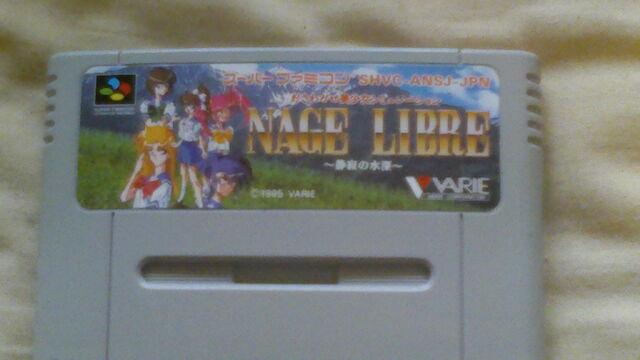 File:Nage Libre casset.jpg