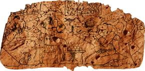 WahruvixhistoryOK