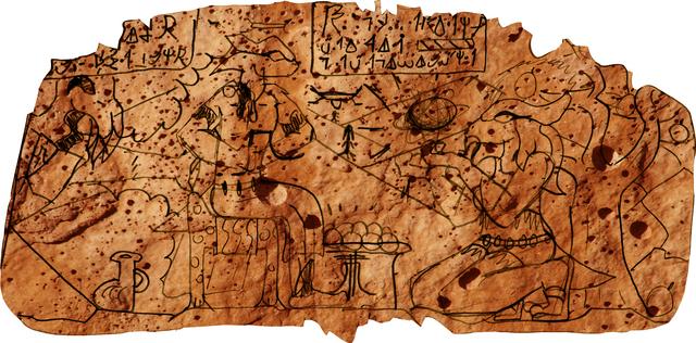 File:WahruvixhistoryOK.png