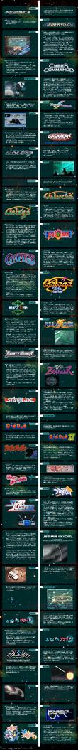 UGSF Timeline