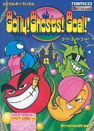 GollyGhostsGoal