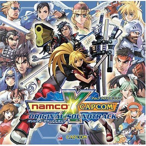 File:NamcoXCapcomOST.jpg