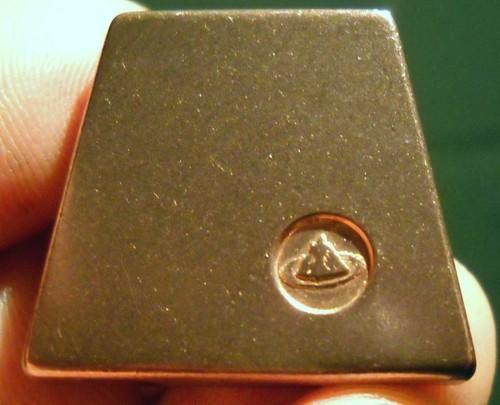 File:One copper jot.jpg