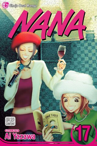 File:Nana-vol-17.jpg