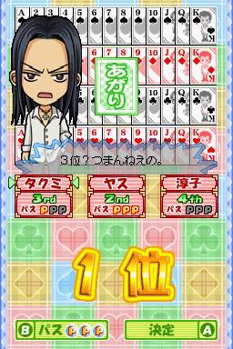 File:Beating Takumi in card game.jpg