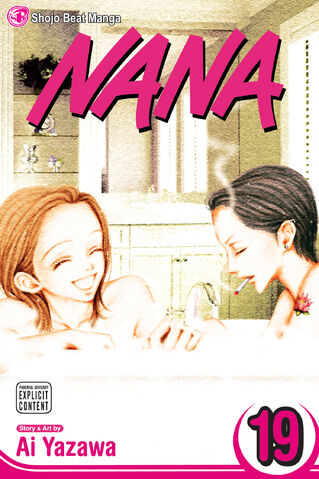 File:Nana-vol-19.jpg