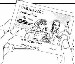 Mizukoshi postcard