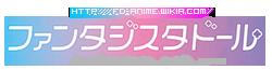 File:Affiliation fd-anime.png