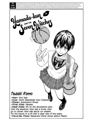 Chapter 181 cover