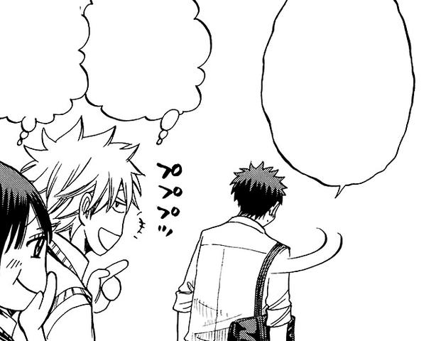 File:Ryu accepts Urara's request.png