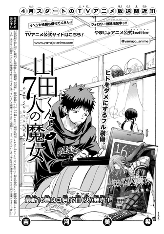 File:Chapter 147 cover.png