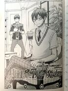 Yamada is Yamazaki Cover