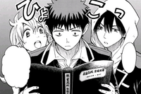 Jin and Midori find Ryu