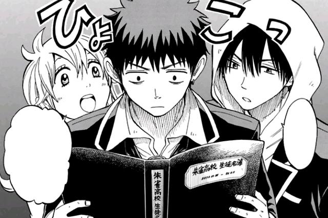 File:Jin and Midori find Ryu.png
