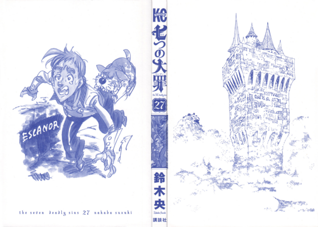 File:Volume 27 Inside Cover.png