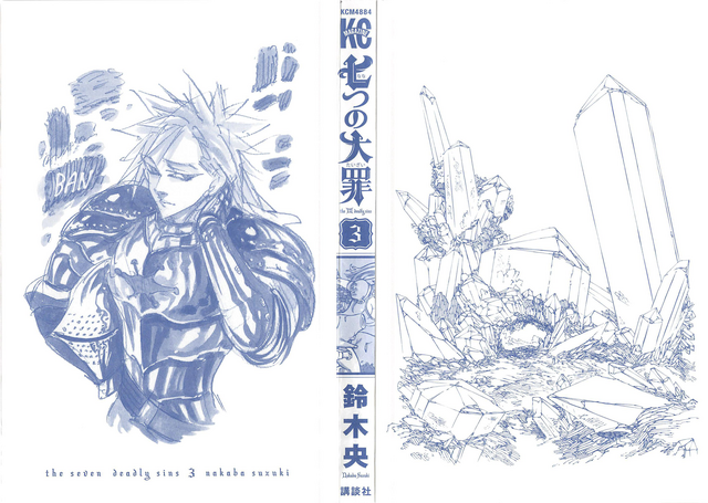 File:Volume 3 Inside Cover.png