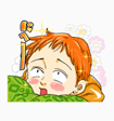 File:Line Emoticon 4.png