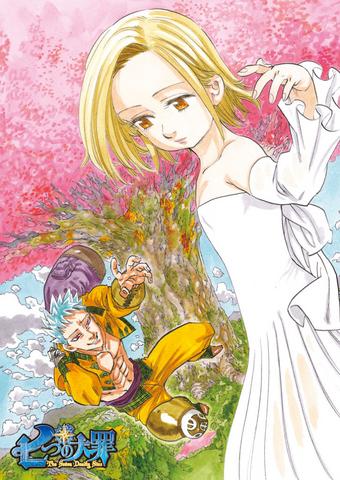 File:Novel Seven Days - illustration 1.png