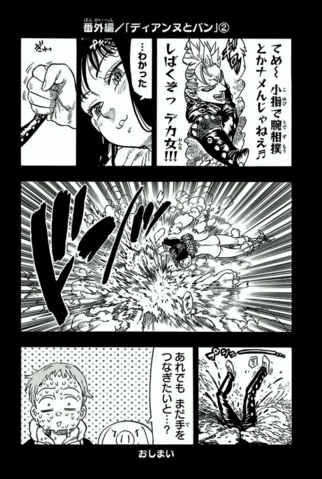 File:Volume 7 extra 2.png