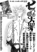 Chapter146