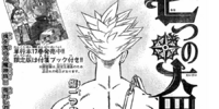 Chapter 146