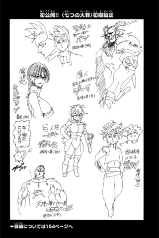 File:Volume 11 - Early Designs.png