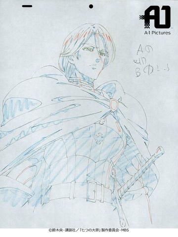 File:Anime Concept Art - Gilthunder.png