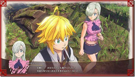 File:Britannia no Tabibito PS4 - Screenshots 1.png