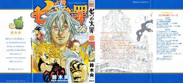 File:Volume 23 Full Cover.png