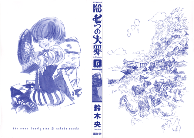File:Volume 6 Inside Cover.png