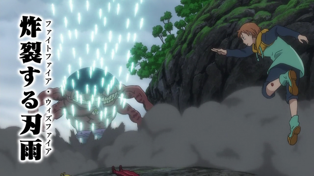 File:King using Fight Fire with Fire.png